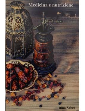 libro bahá'í Medicina e nutrizione