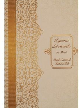 libro bahá'í I Giorni del ricordo. Tre Tavole