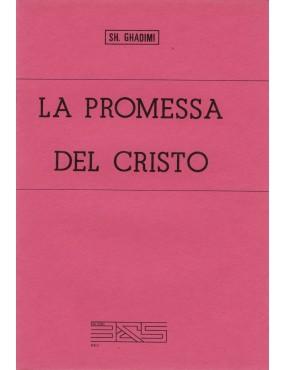 libro bahá'í La promessa del Cristo