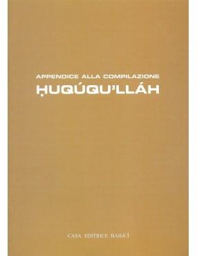 libro bahá'í Appendice alla compilazione Huqúqu'lláh