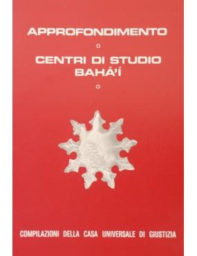 libro bahá'í Approfondimento - Centri di studio bahá'í