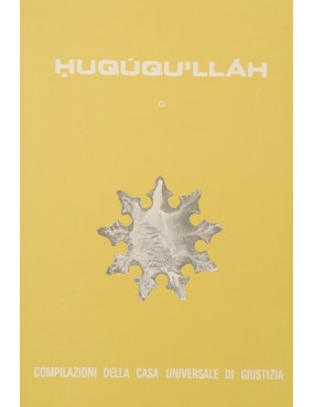 libro bahá'í Ḥuqúqu'lláh più supplemento