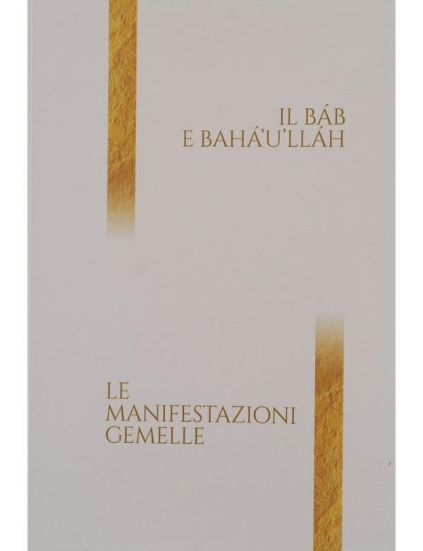 libro bahá'í Il Báb e Bahá'u'lláh - Le Manifestazioni gemelle