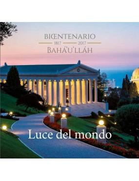 libro bahá'í Bahá'u'lláh. Brochure
