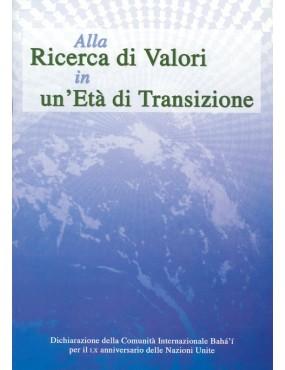 libro bahá'í Alla ricerca di valori