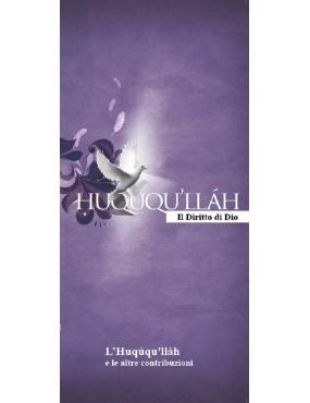libro bahá'í Ḥuqúqu'lláh e altre contribuzioni. Brochure