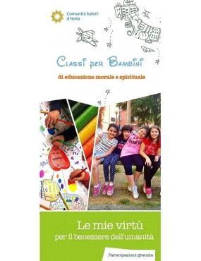 libro bahá'í Classi per bambini. Brochure