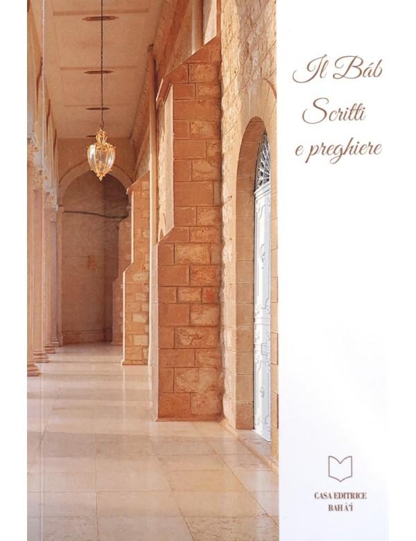 libro bahá'í Il Báb: Scritti e Preghiere