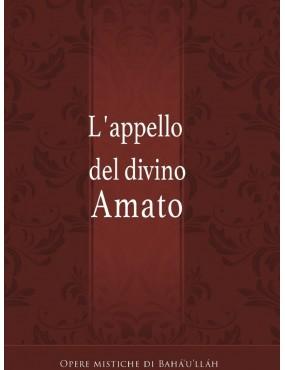 libro bahá'í L'appello del divino Amato