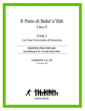 libro bahá'í Serie Ruhi. Libro 8 Il Patto di Bahá'u'lláh. Terza unità. La Casa Universale di Giustizia